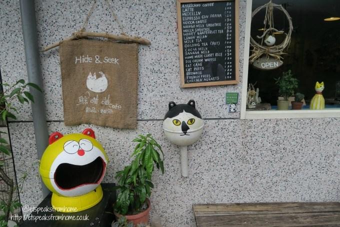 houtong cat village cafe