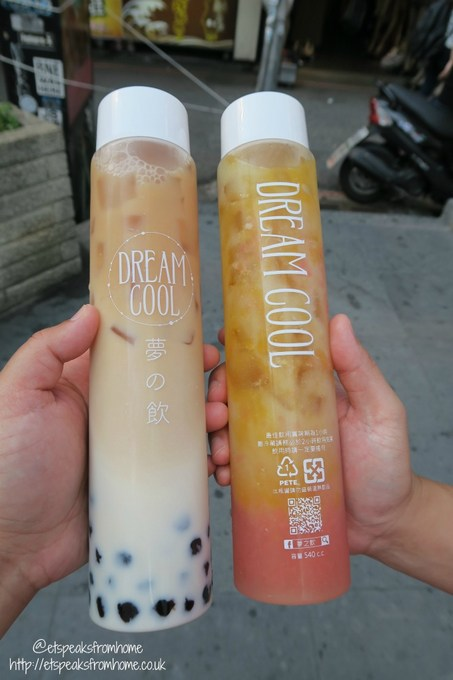 taiwan bubble milk tea dream cool