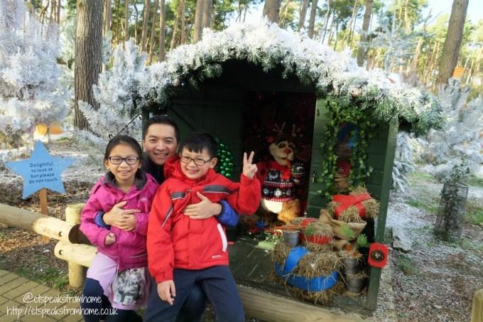 center parcs christmas decoration