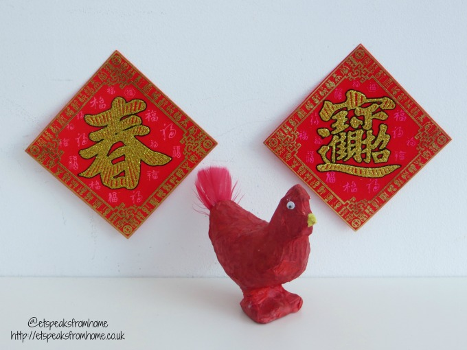 year of fire rooster 2017 chinese new year