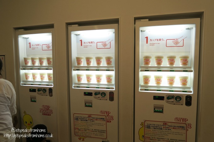 A trip to The Momofuku Ando Instant Ramen Museum, Osaka vending machine
