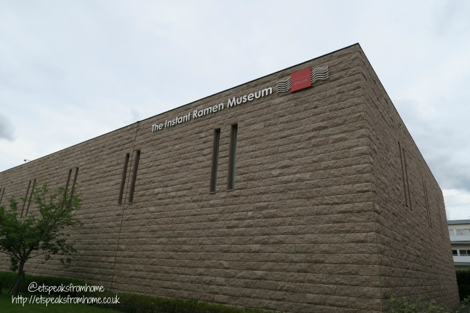 A trip to The Momofuku Ando Instant Ramen Museum, Osaka