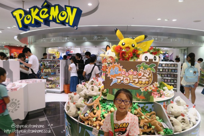 Pokémon Center in Osaka front
