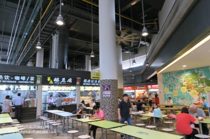 Tampines Hub food court