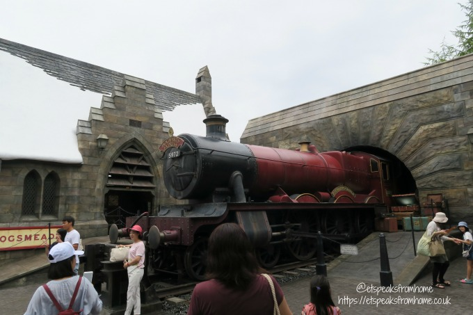 Universal Studios Osaka Harry potter train