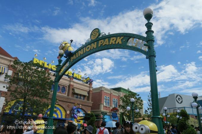 Universal Studios Osaka minion park