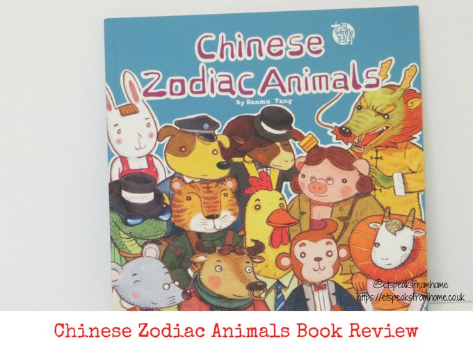 518209e4f Chinese Zodiac Animals - ET Speaks From Home