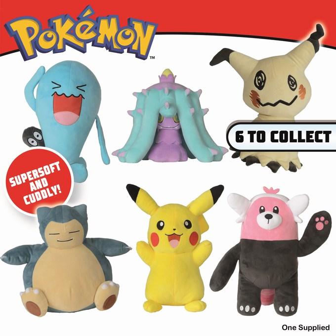 pokemon 12 inch plush