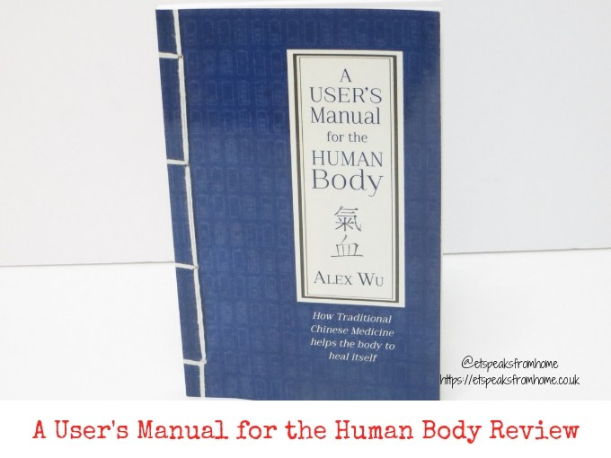 a users manual for the human body book review