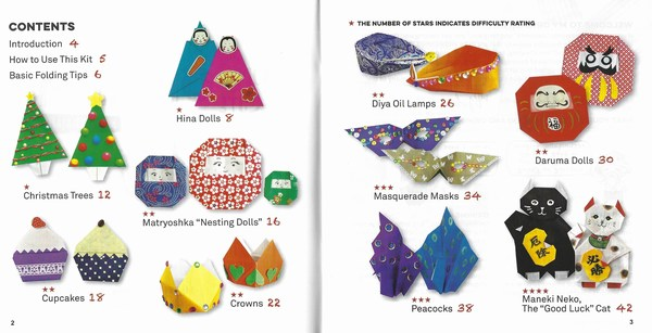 super cute origami contents