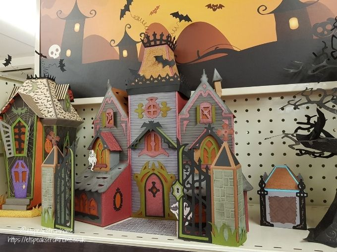 Halloween Craft with Design Bundles cricut house