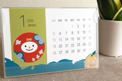 写真:2020年カレンダー【Aタイプ】1月