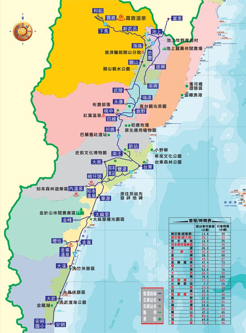 臺東休閒旅遊網 鼎東客運山線-營運路線圖