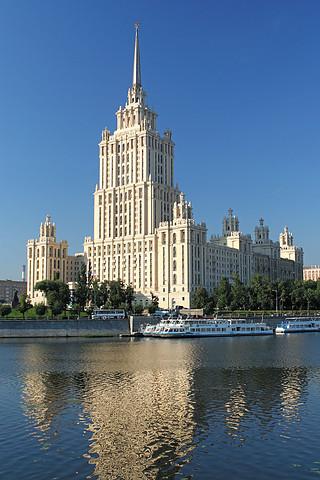 Aus dem Hotel Ukraina wird das Radisson Royal Hotel