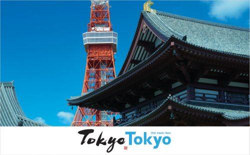 ANA beschleunigt das nahtlose Reisen in Japan