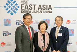 Visit East Asia in Frankfurt