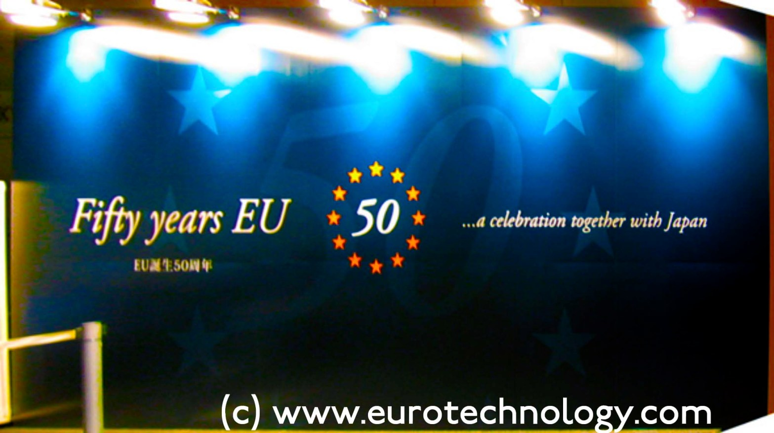 50th anniversary of the Treaty of Rome which was at the beginning of the European Union