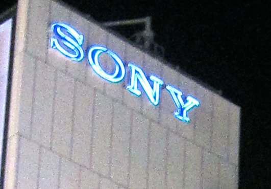 CSC Media Group acquired by SONY for 107 mill pounds, bringing 16 cable and satellite channels to SONY