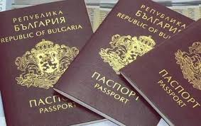 Bulgarian officals arrested for selling fake passports