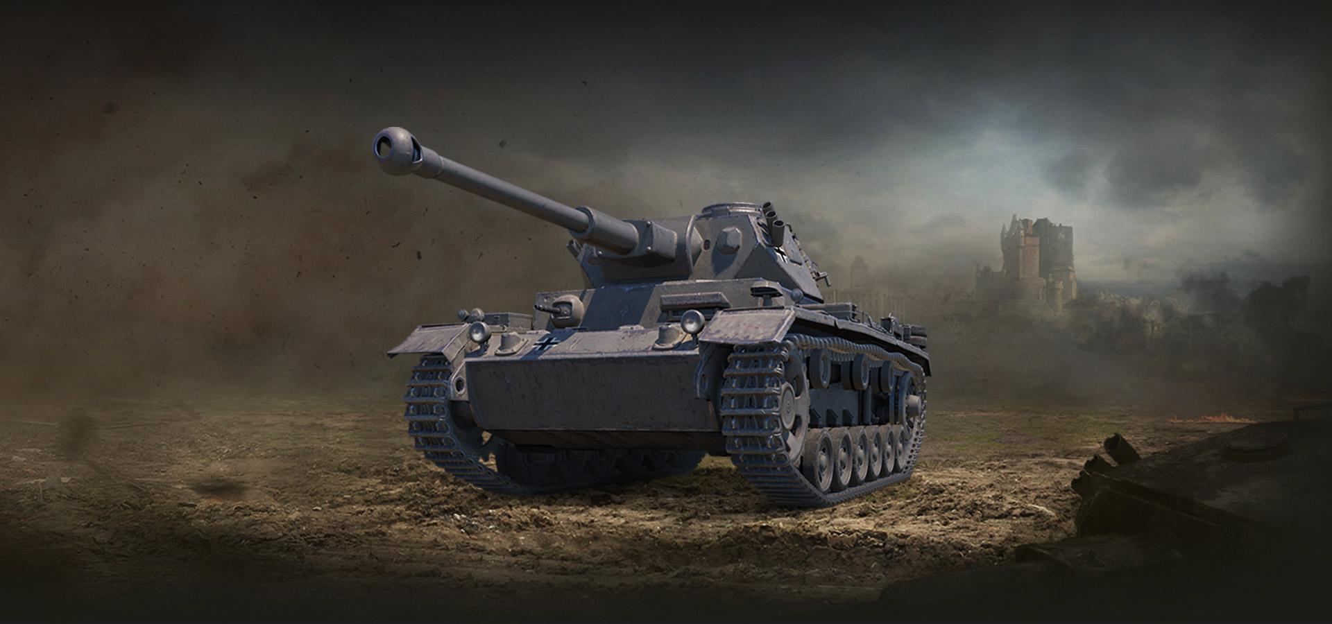 the armored patrol] WoT EU – Panzer Hybrid: the Pz Kpfw  III