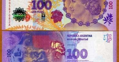 pesos argentinos nota 100 Levar Reais ou Pesos Argentinos para Buenos Aires