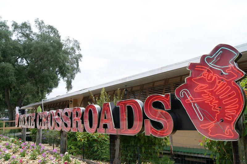 florida space coast dixie crossroads