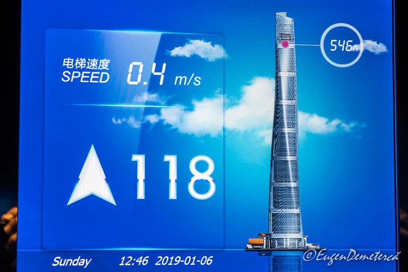 Liftul din Shanghai Tower la inaltimea de 546 m
