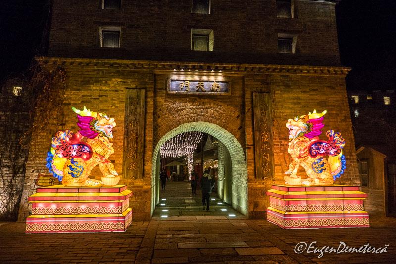 Decoratii de Revelion noaptea in Gubei 2