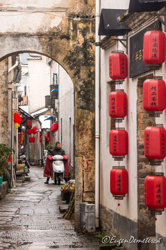 Strada din Hingcun