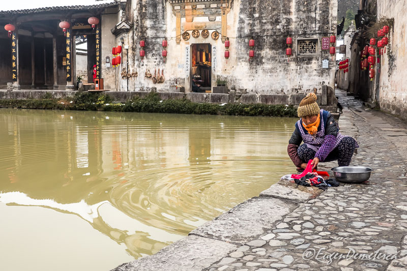 Localnica din Hongcun spaland