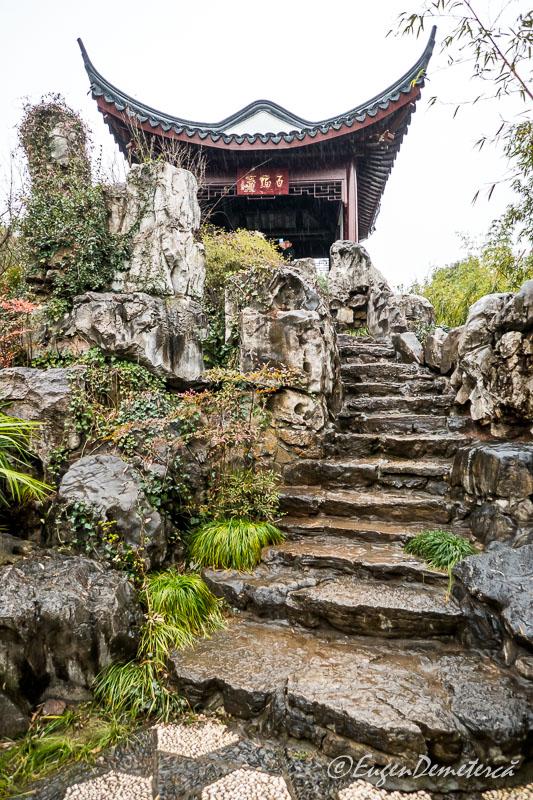 Pavilion in gradina Kezhi
