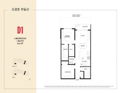 Audley Floorplans Final-14