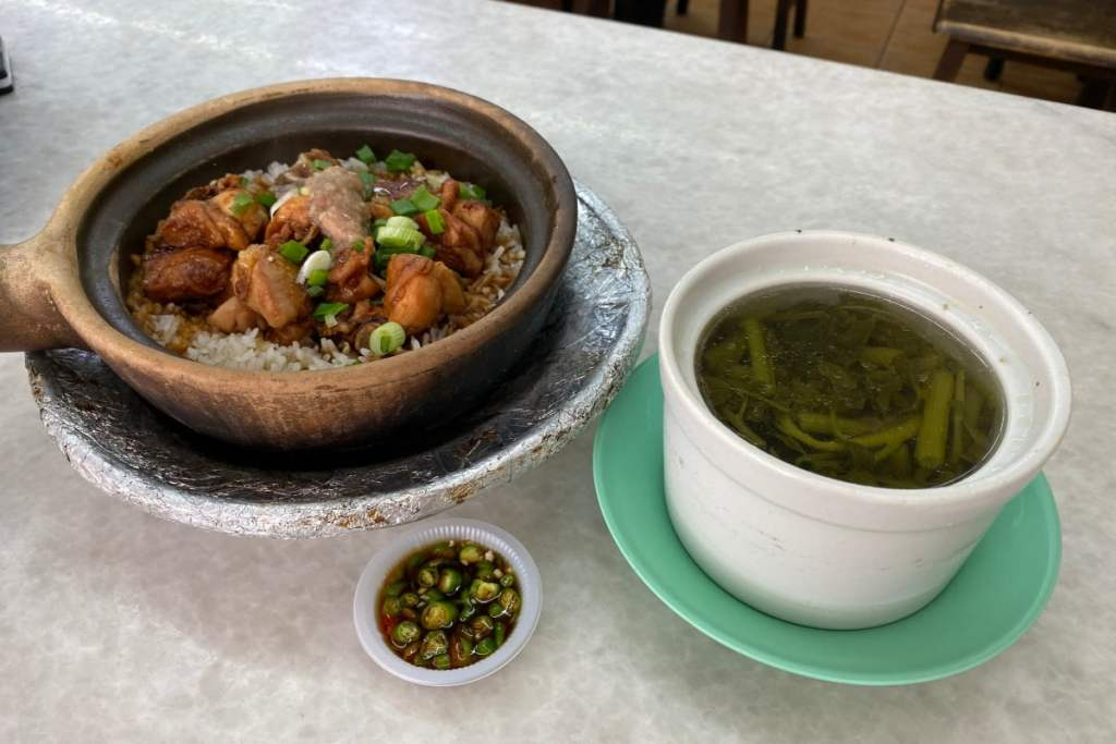 Choong Kee Kampar Claypot Chicken Rice