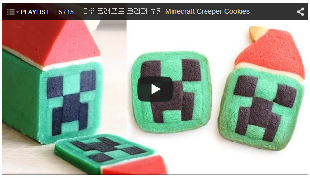 minecraft creeper cookies - eugenie kitchen