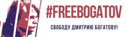 freebogatov