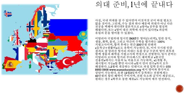 PressRelease19-02