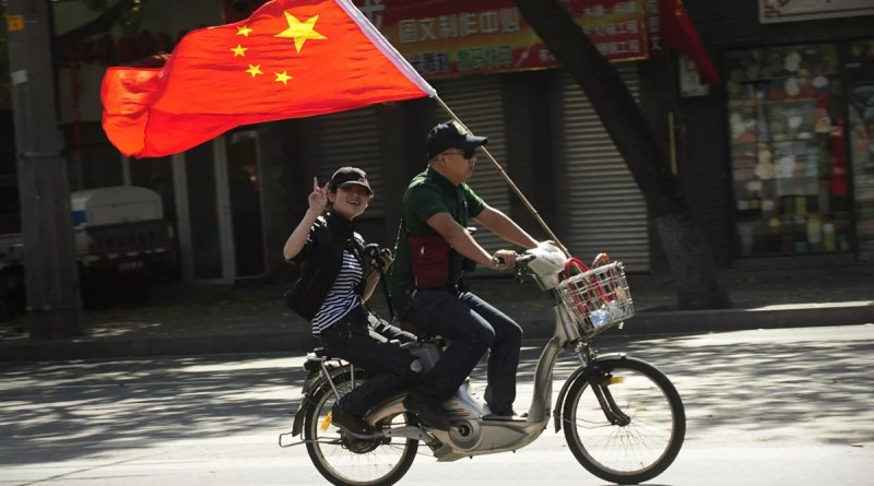 News from China