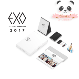 EXO 2017 Season's Greetings