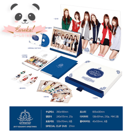 G-Friend 2017 Season's Greetings