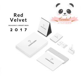 Red Velvet 2017 Season's Greetings