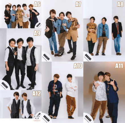 "ARASHI ""Are You Happy"" - Group #2"