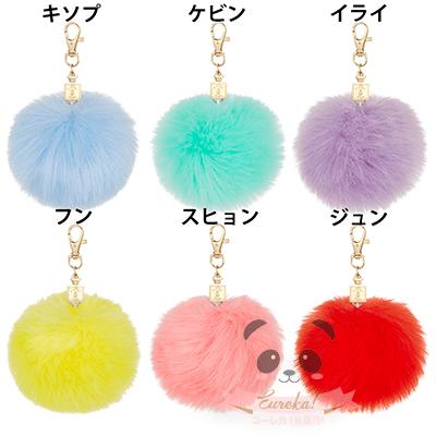 Fur Keyholder - 6 Warna