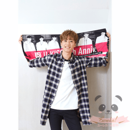 PHOTO Sports Towel - Jun