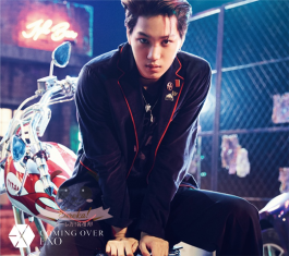 EXO - Coming Over (CD-Only Member Ver.) Kai
