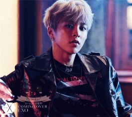 EXO - Coming Over (CD-Only Member Ver.) Xiumin