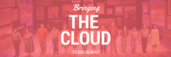 Bringing the Cloud to Broadway