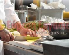 Ζητείται προσωπικό σε ελληνικό εστιατόριο για κουζίνα και service στην Γερμανία.