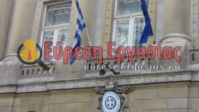 Ελληνικά προξενεία της Γερμανίας - Πληροφορίες και τηλέφωνα