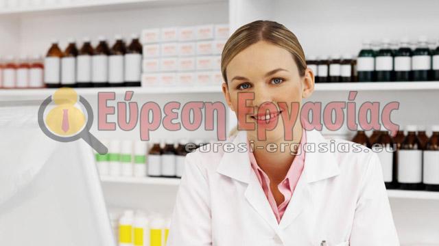 Ζητείται Φαρμακοποιός για πλήρη απασχόληση σε φαρμακείο στην Γερμανια.