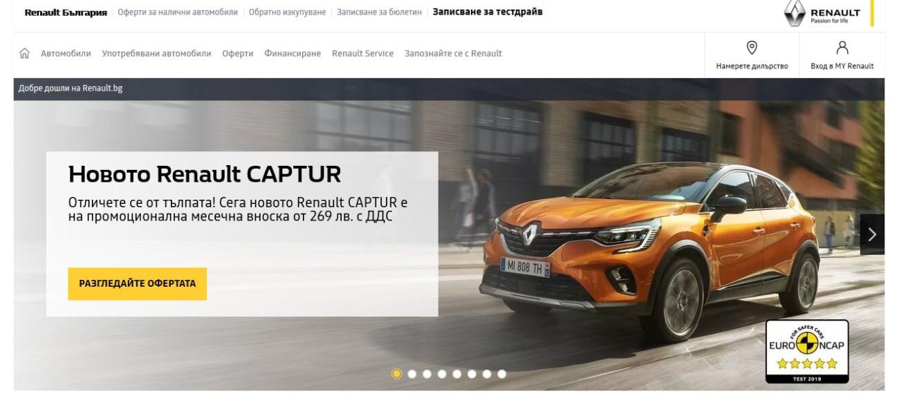 Renault bg